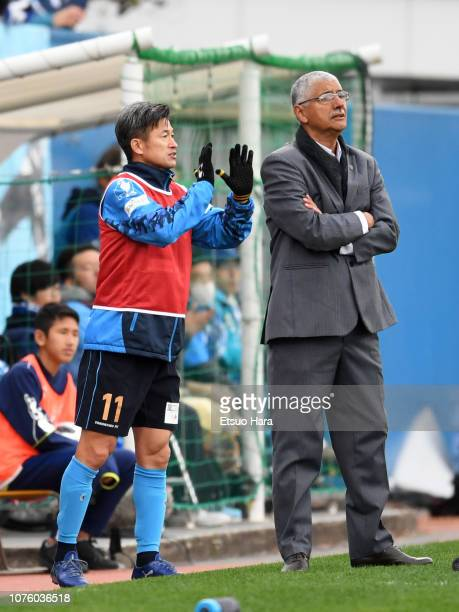 Yokohama FC head coach Tavares and Kazuyoshi Miura look on during the JLeague J1/J2 PlayOff second round match between Yokohama FC and Tokyo Verdy at...