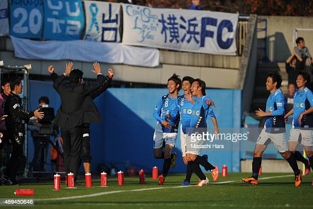 Yokohama FC players celebrate the first goal during the JLeague second division match between Yokohama FC and Giravanz Kitakyushu at Nippatsu...