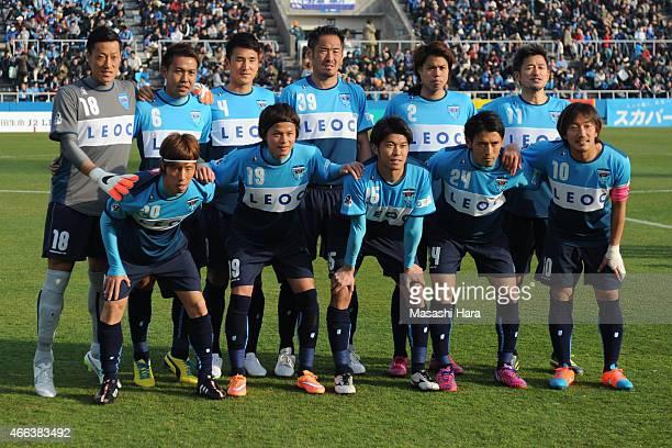 Yokohama FC players pose for photograph prior to the J League 2nd division match between Yokohama FC and Tochigi SC at Nippatsu Mitsuzawa Stadium on...