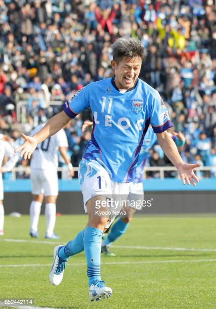 Yokohama FC's Kazuyoshi Miura celebrates after scoring a goal against Thespa Kusatsu during a JLeague second division game at Mitsuzawa Stadium in...