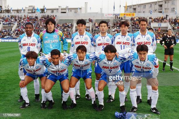 Yokohama Flugels players line up for the team photos prior to the J.League match between Yokohama Flugels and Shimizu S-Pulse at the Mitsuzawa...