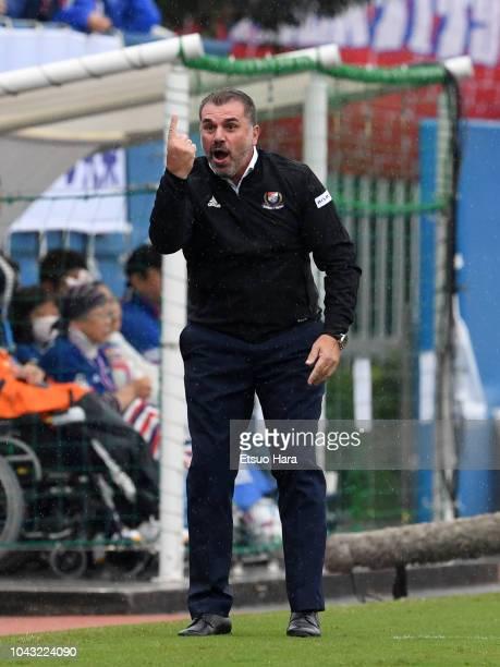 Yokohama FMarinos head coach Ange Postecoglou protests during the JLeague J1 match between Yokohama FMarinos and Vegalta Sendai at Nippatsu Mitsuzawa...