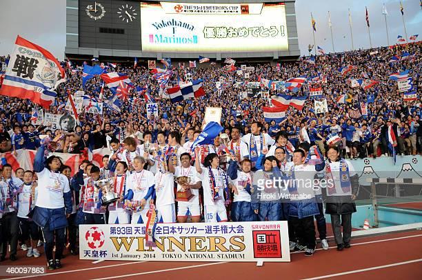 Yokohama F.Marinos players celeberate the win after the 93rd Emperor's Cup final between Yokohama F.Marinos and Sanfrecce Hiroshima at the National...