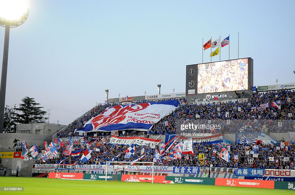 Omiya Ardija v Yokohama F.Marinos - J.League : News Photo