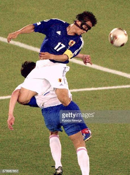 Yokohama Japan File photo taken June 9 shows Japan's Tsuneyasu Miyamoto wearing a face guard during a FIFA World Cup finals match against Russia at...