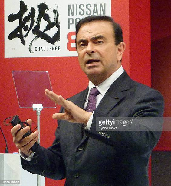 Yokohama Japan Nissan Motor Co President Carlos Ghosn announces the automaker's mediumterm business plan from fiscal 2011 to 2016 dubbed ''Nissan...