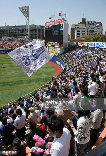 Yokohama Japan Photo taken April 12 shows spectators at a Central League seasonopening game between the Yokohama BayStars and the Chunichi Dragons at...
