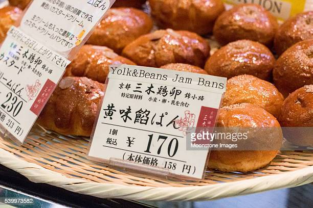 yolk and beans jam bans in kyoto, japan - nishiki market stock photos and pictures
