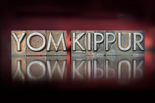 Yom Kippur Letterpress 511950821