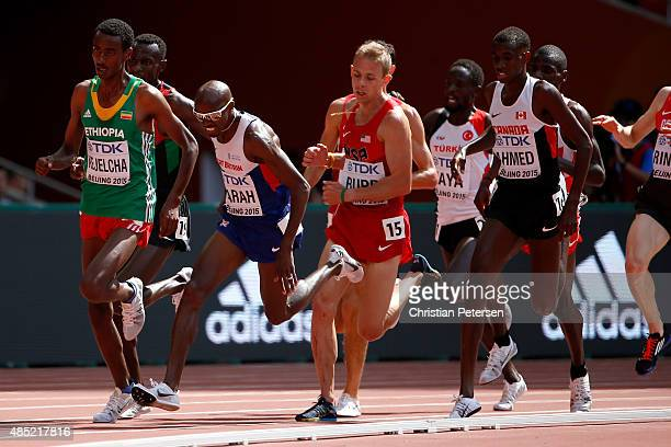 Yomif Kejelcha of Ethiopia Mohamed Farah of Great Britain and Galen Rupp of the United States compete in the Men's 5000 metres heats during day five...