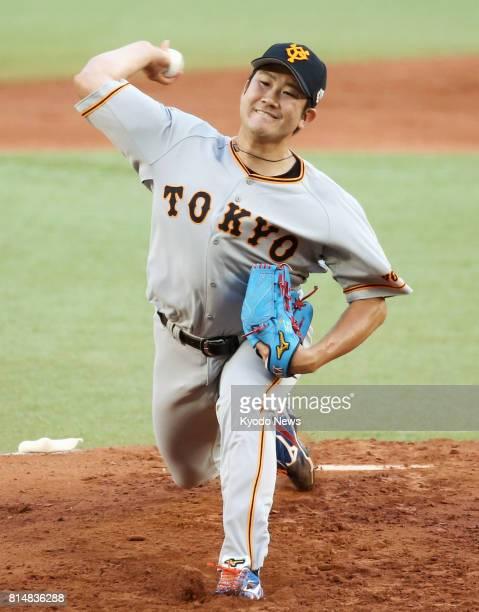 Yomiuri Giants pitcher Tomoyuki Sugano starts the AllStar Game 2 for the Central League at Zozo Marine Stadium near Tokyo on July 15 2017 ==Kyodo