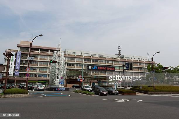 jr yonago station in tottori prefecture, japan - tottori prefecture stock photos and pictures