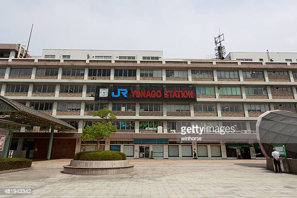 jr yonago station in tottori prefecture, japan - yonago stock photos and pictures