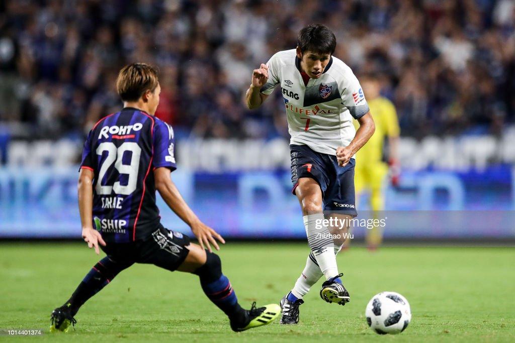 Gamba Osaka v FC Tokyo - J.League J1 : News Photo