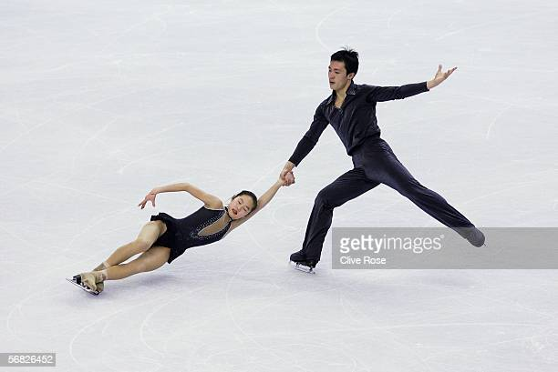 Yong Myong Phyo and Yong Hyok Jong of Democratic People's Republic of Korea compete in the Pairs Short Program Figure Skating during Day 1 of the...