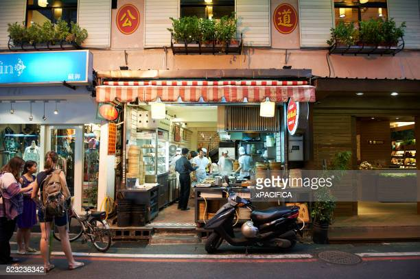 Yongkang Street in Taipei, Taiwan, a street filled with notable restaurants and eateries.