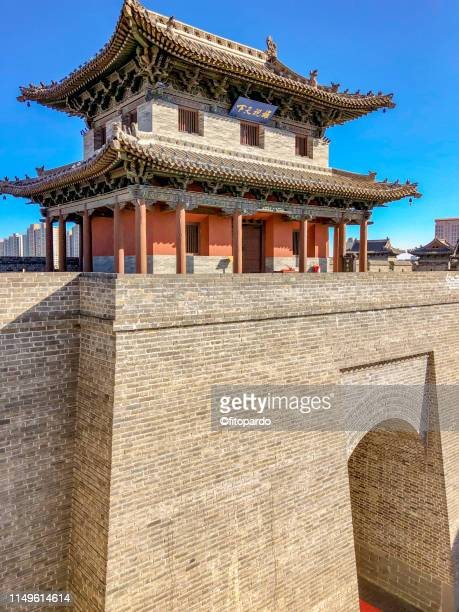 Yongning Gate in The wall at Datong