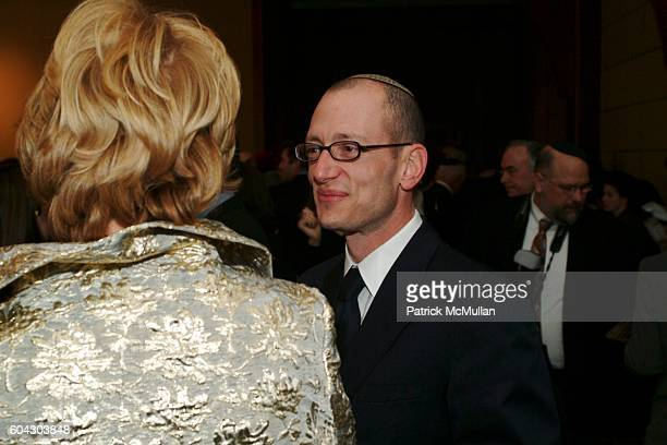 Yoni Leifer attends American Friends of Shalva Annual Dinner at Pier 60 on March 5 2006 in New York City