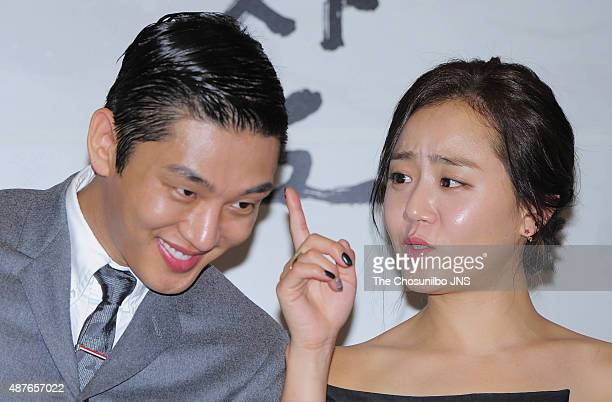 Yoo AhIn And Moon GeunYoung Attend The Movie Throne Press Premiere At Megabox