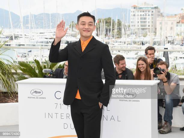 Yoo Ahin attends the 'Burning' Photocall during the 71st annual Cannes Film Festival at Palais des Festivals on May 17 2018 in Cannes France