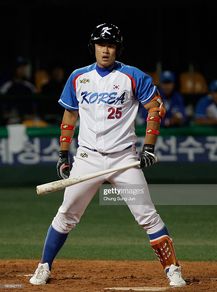 Yoon Dae-Young of South Korea reacts during the match between Japan and South Korea on day two of the U18 Baseball World Championship on September 6, 2012 in Seoul, South Korea.