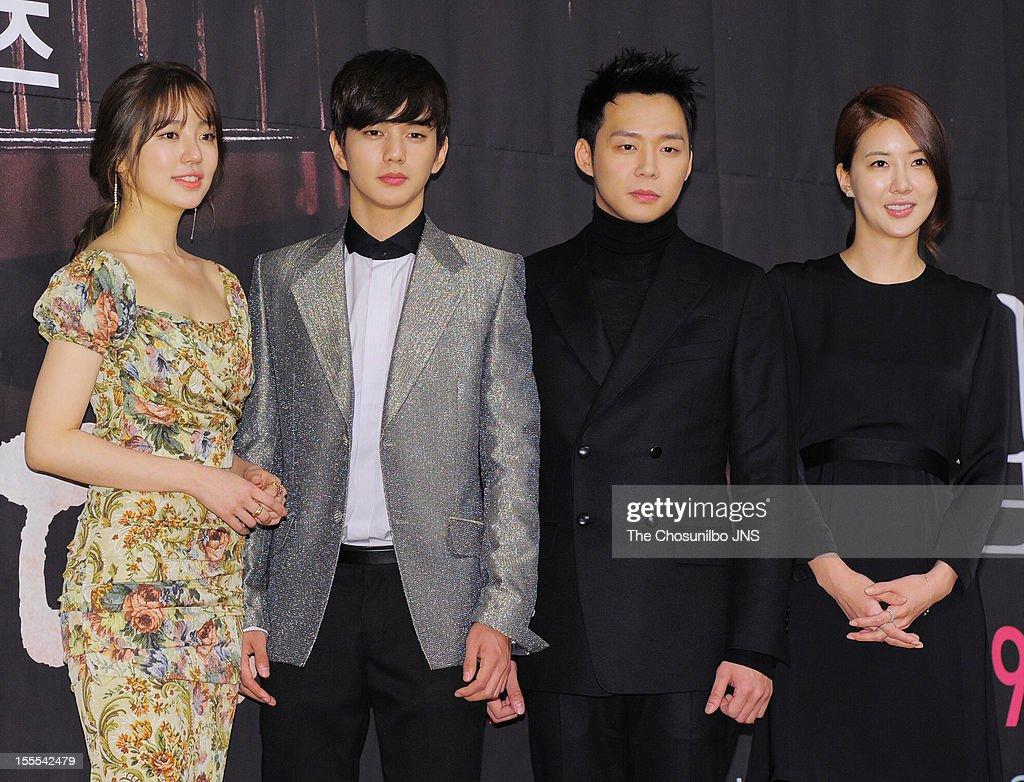 Yoon eun hye yoochun dating