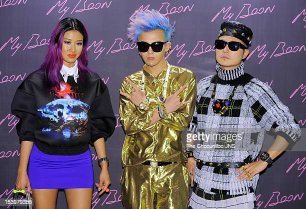 Yoon GDragon and Verval of mflo attend the 'AMBUSH' collaboration with GDragon of Bigbang on September 20 2012 in Seoul South Korea