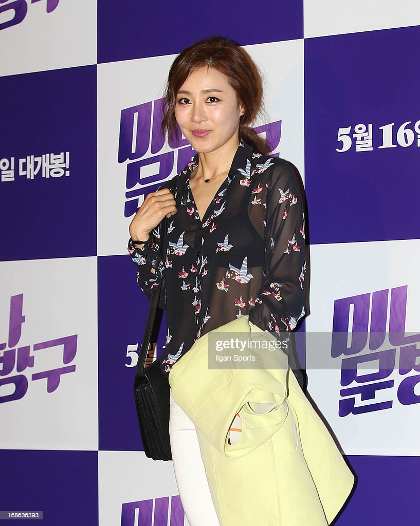 'Mina's Stationary Store' Press Conference