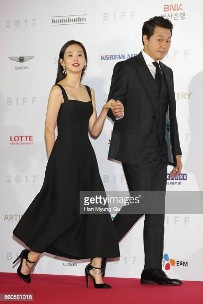 Yoon SeungA and Park SungWoong attend the Opening Ceremony of the 22nd Busan International Film Festival on October 12 2017 in Busan South Korea