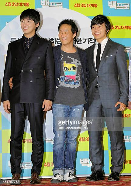 Yoon SiYoon Kim MyeongGyoon and Yeo JinGu attend the movie 'Mr Perfect' press premiere at Lotte Cinema on March 27 2014 in Seoul South Korea