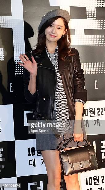 Yoona of Girls' Generation attends the movie 'The Phone' VIP premiere at Lotte Cinema on October 19 2015 in Seoul South Korea