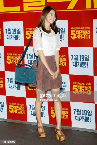 Yoona of South Korean girl group Girls' Generation attends the 'A Millionaire On The Run' VIP screening on July 11 2012 in Seoul South Korea The film...