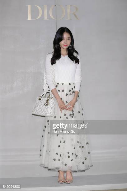 Yoona of South Korean girl group Girls' Generation attends the photocall for Dior 2017 S/S Collection at Shinsegae Department Store on February 24...