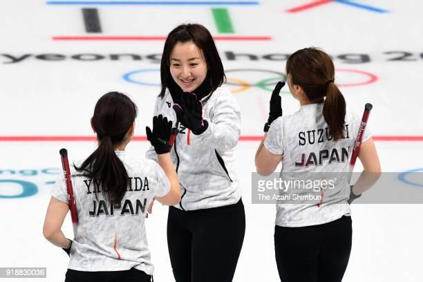 Yorika Yoshida Satsuki Fujisawa and Yumi Suzuki of Japan celebrate in the 6th end during the Curling Women's Round Robin Session 3 against South...