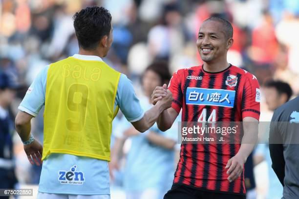 Yoshiaki Ota of Jubilo Iwata and Shinji Ono of Consadole Sapporo shake hands after the JLeague J1 match between Jubilo Iwata and Consadole Sapporo at...
