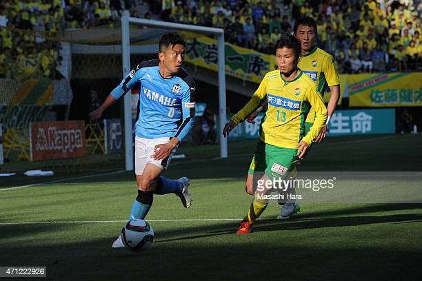 Yoshiaki Ota of Jubilo Iwata in action during the J.League second division match between JEF United Chiba and Jubilo Iwata at Fukuda Denshi Arena on...