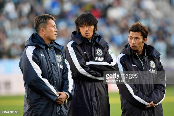 Yoshiaki Ota Shunsuke Nakamura and Takuya Matsuura of Jubilo Iwata are seen after the JLeague J1 match between Jubilo Iwata and Kashima Antlers at...