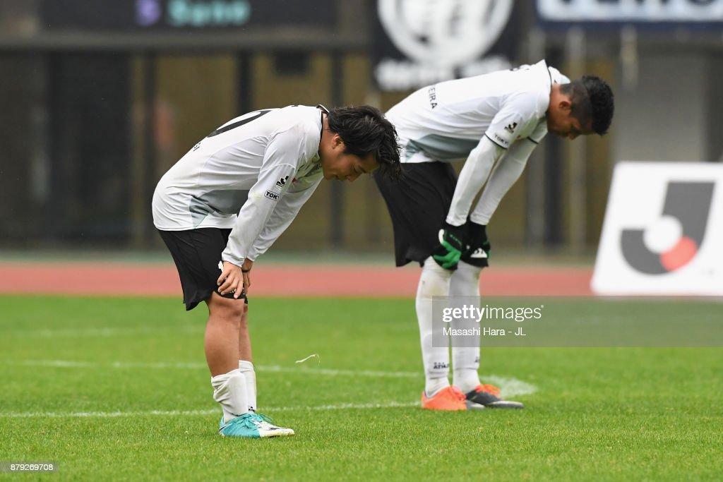 Avispa Fukuoka v Tokyo Verdy - J.League J1 Promotion Play-Off : ニュース写真