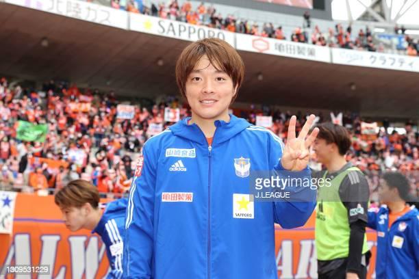 Yoshiaki TAKAGI of Albirex Niigata poses for photographs after the J.League Meiji Yasuda J2 match between Albirex Niigata and Tokyo Verdy at Denka...