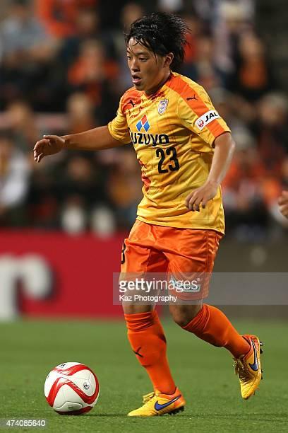Yoshiaki Takagi of Shimizu S-Pulse in action during the J.League Yamazaki Nabisco Cup match between Shimizu S-Pulse and Nagoya Grampus at IAI Stadium...