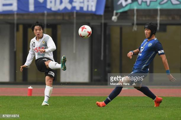 Yoshiaki Takagi of Tokyo Verdy in action during the J.League J1 Promotion Play-Off semi final match between Avispa Fukuoka and Tokyo Verdy at Egao...