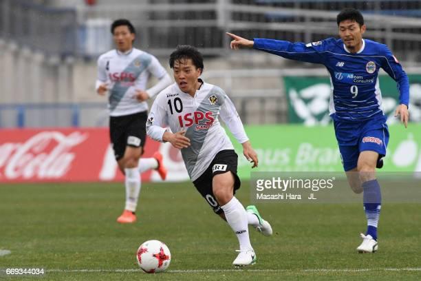 Yoshiaki Takagi of Tokyo Verdy in action during the J.League J2 match between Montedio Yamagata and Tokyo Verdy at ND Soft Stadium Yamagata on April...