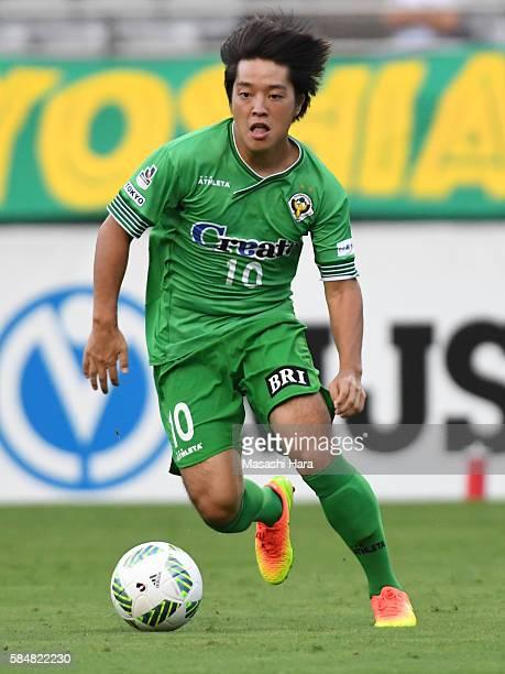Yoshiaki Takagi of Tokyo Verdy in action during the J.League second division match between Tokyo Verdy and Roasso Kumamoto at the Ajinomoto Stadium...