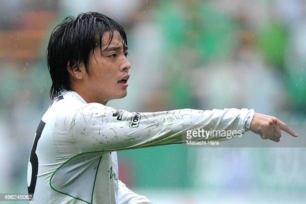 Yoshiaki Takagi of Tokyo Verdy looks on during the J.League second division match between JEF United Chiba and Tokyo Verdy at the Fukuda Denshi Arena...