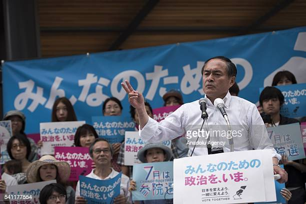 Yoshida Tadamoto from Social Democratic Party delivers a speech during the coalition's election event before the official start of the election...