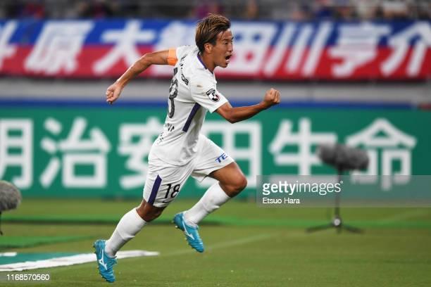 Yoshifumi Kashiwa of Sanfrecce Hiroshima celebrates scoring his side's first goal during the J.League J1 match between FC Tokyo and Sanfrecce...