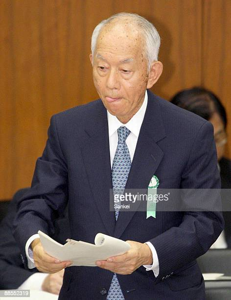 Yoshifumi Nishikawa President of Japan Post Holdings Co Ltd attends an Internal Affairs and Communications Committee meeting at the House of...