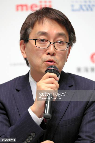 Yoshiharu Habu speaks during a press conference after the final match of the Asahi Cup competition at Yurakukcho Asahi Hall on February 17 2018 in...