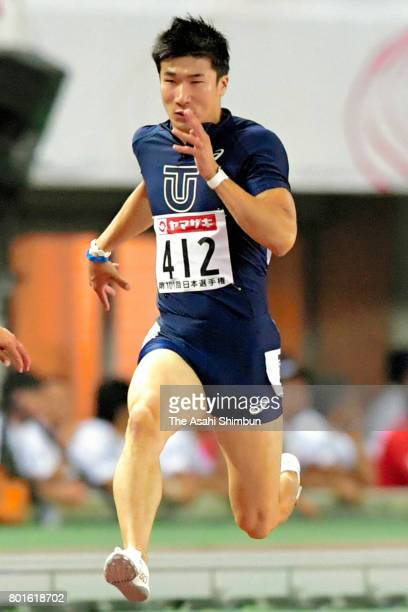 Yoshihide Kiryu competes in the Men's 100m semi final during day one of the 101st JAAF Athletics Championships at Yanmar Stadium Nagai on June 23,...