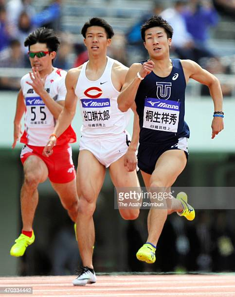 Yoshihide Kiryu competes in the Men's 200m heat during day one of the Mikio Oda Memorial International Athletic Championships at Edion Stadium on...